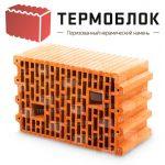 Керамический блок ТЕРМОБЛОК 25 (10,7 НФ)