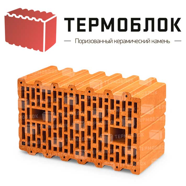 Керамический блок ТЕРМОБЛОК 44 (12,4 НФ)